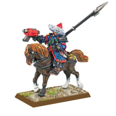 Attilan Rough Rider Command