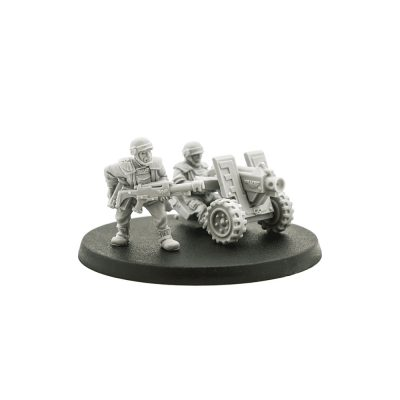 Classic Cadian Heavy Bolter Team