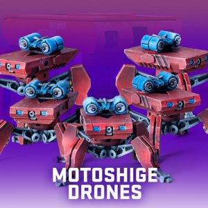 Motoshige Drones*5